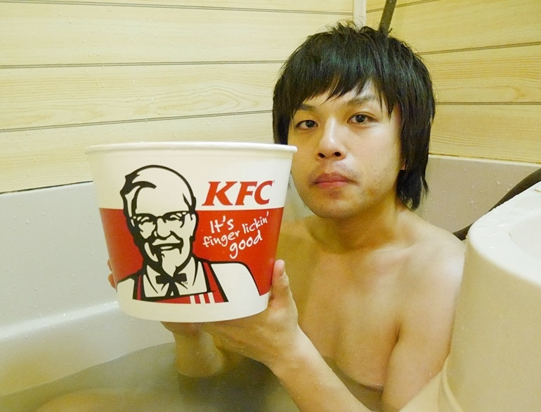 How To Make Your Own Kfc Bath Without Japan S Official Kentucky Fried Chicken Bath Salts Video Soranews24 Japan News