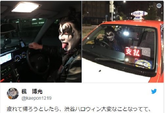 Exasperated Tokyoite can't escape Halloween, discovers Halloween personified in his taxi driver