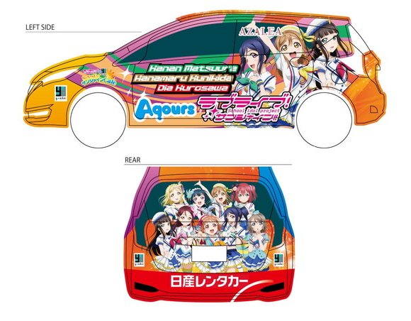 Now you can rent an anime itasha in Japan for the authentic otaku driving experience