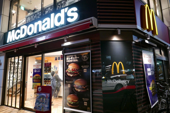 Travel tip: McDonald's Japan will finally let you pay for your food with a credit card
