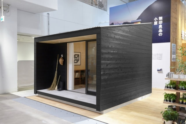 Mujirushi's Japanese micro-houses are finally on sale to the general public!