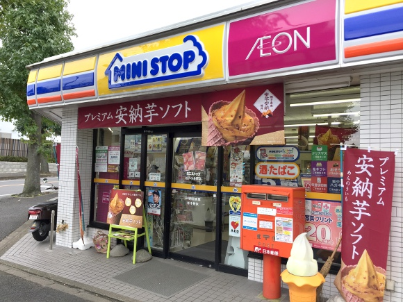 No more porn–Japanese convenience store chain to phase out adult magazine sales by end of year