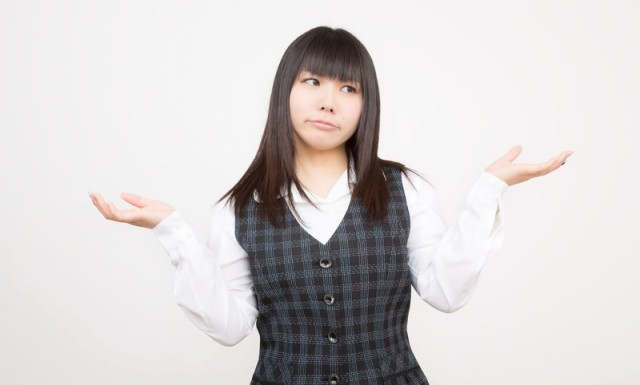 Learners beware! Even Japanese people agree that their language can be really ambiguous