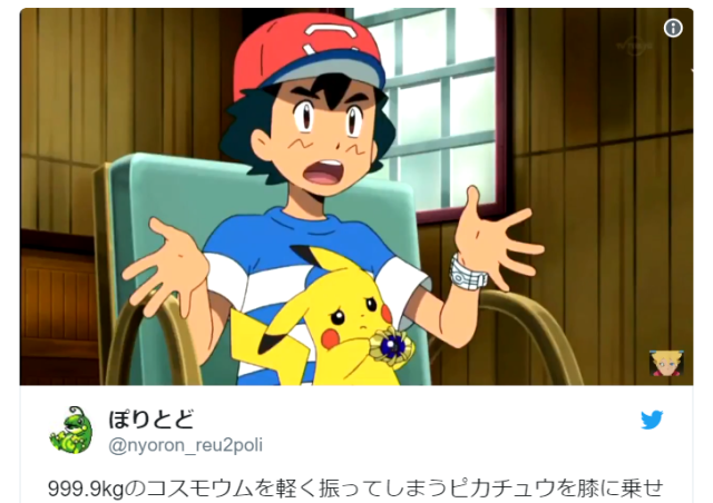 Pokémon anime proves Ash and Pikachu are two of the buffest beings in the world【Videos】