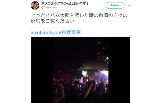 Hamster anime song has Taiwanese club-goers throwing shapes in the church of dance 【Video】