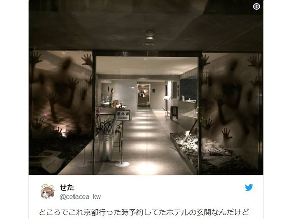 Hotel guests get a Halloween fright as their hotels are transformed 【Photos】