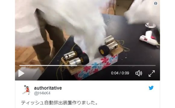 Twitter user's ridiculous tissue launching invention will revolutionise getting a cold【Video】