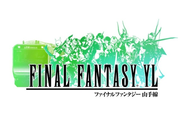 Final Fantasy event lets riders unlock goodies and battle bosses on Tokyo's Yamanote Line【Pics】