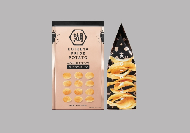 """Most luxurious consommé potato chips"" on the way, flavored with wagyu, lobster, white wine"