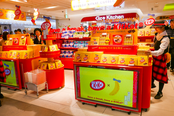 Japanese Kit Kat fans go crazy for new banana variety available only at Tokyo Station