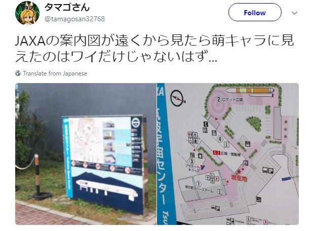 Space agency in Japan has a surprising hidden girl in its visitor maps