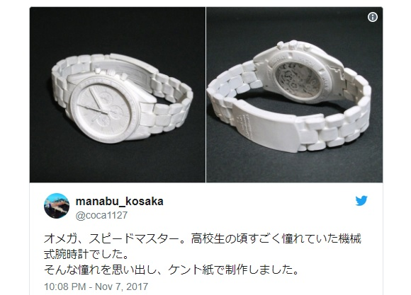 Japanese artist's replica watches are so intricate that it's more than art, it's an obsession