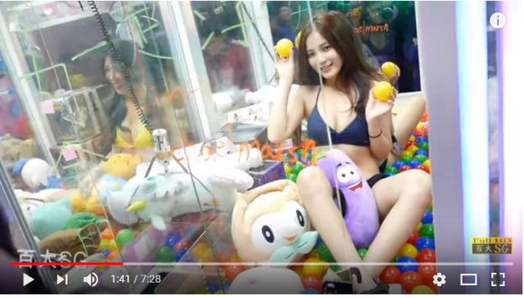 Taiwanese crane games with bikini women inside spark controversy【Video】
