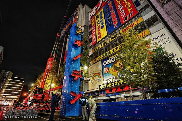 Akihabara fans shed a tear as iconic sign comes down, changing the cityscape of Electric Town