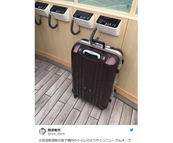 Tokyo train station's free luggage storage terminals will keep your stuff safe as you take a dump