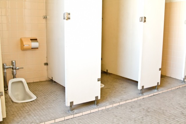 Turns out even Japanese people aren't sure how to use Japanese-style toilets