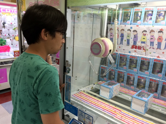 Japanese arcade owner arrested for allegedly rigging crane games to be unwinnable
