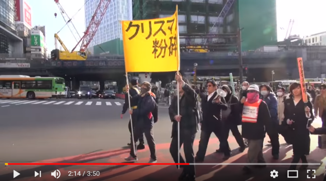 30-minute protest march held in downtown Tokyo by dateless men opposing Christmas Eve dates