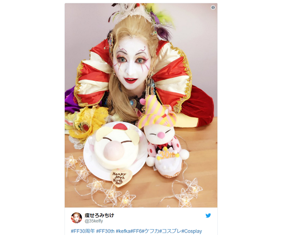 Final Fantasy celebrates 30th anniversary with fan tributes from cosplayers, artists, musicians