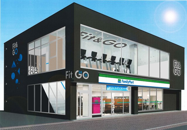 Japan's Family Mart convenience store chain adding fitness clubs to select locations