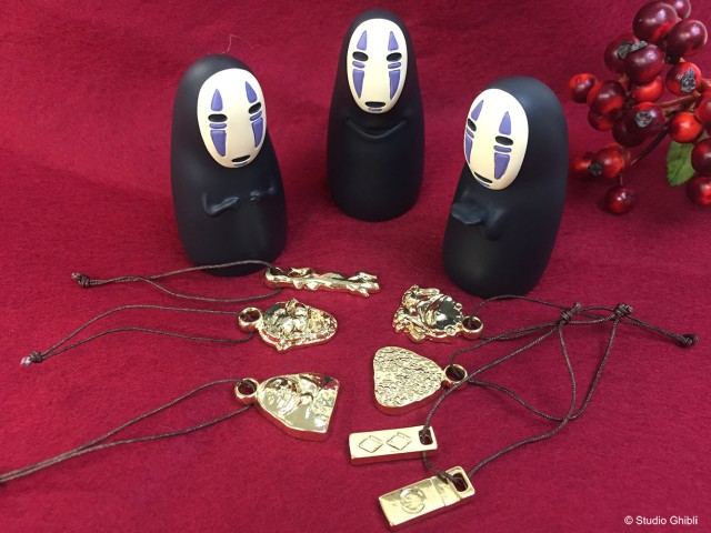 New Studio Ghibli Spirited Away merchandise: Golden amulets tell fortunes from No Face's belly