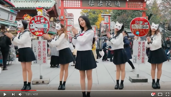 Tokyo Bon Japanglish song is a crazy way to learn Japanese 【Video】