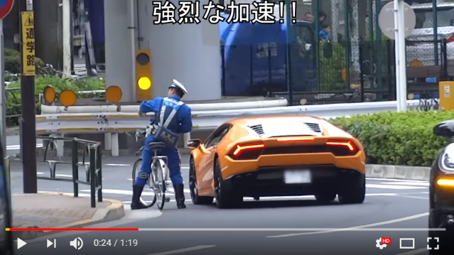 Japanese police officer pursues, pulls over Lamborghini supercar…while on a bicycle【Video】