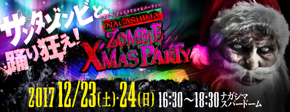 Reconnect with the true meaning of Christmas at a Japanese zombie dance party
