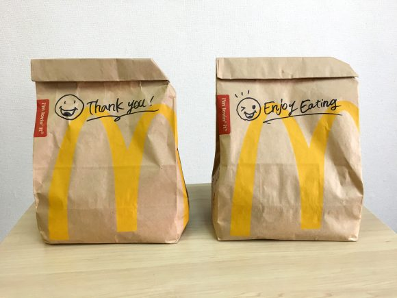 McDonald's Japan finds secret to having best year ever: treat workers and customers better