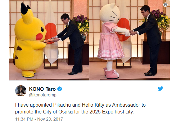 Pikachu, Hello Kitty Elected 2025 Expo Ambassadors to Osaka