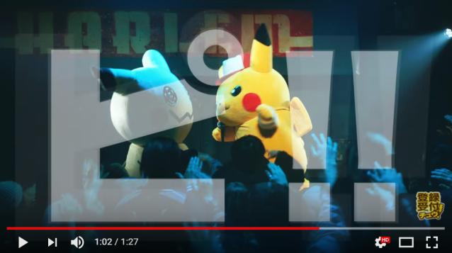 Pikachu freestyle raps in battle with fellow Pokémon Mimikyu【Video】