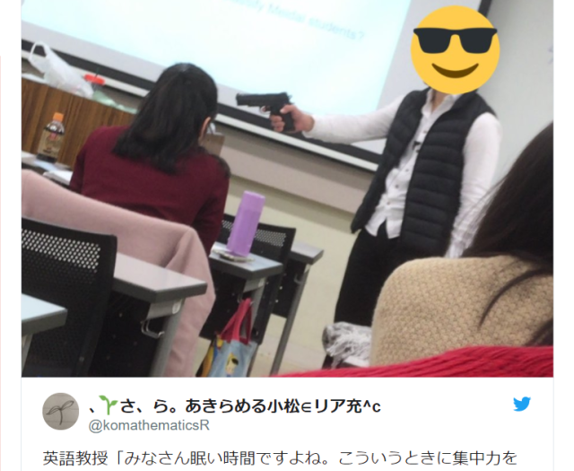 Japanese teacher wakes up sleepy students by whipping out realistic model pistol in classroom