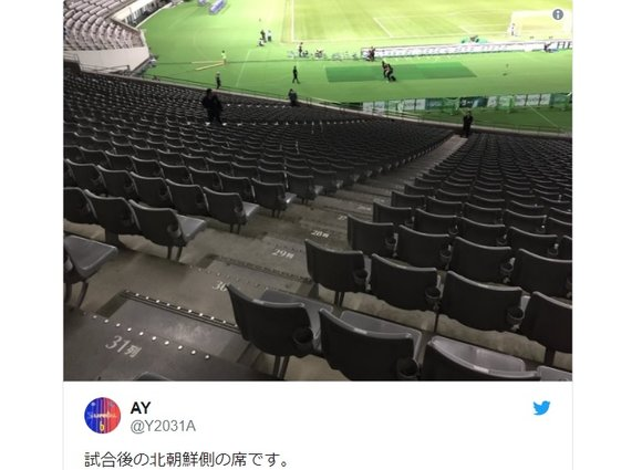 Japanese football fans shocked at North Korean fans, for a good reason!