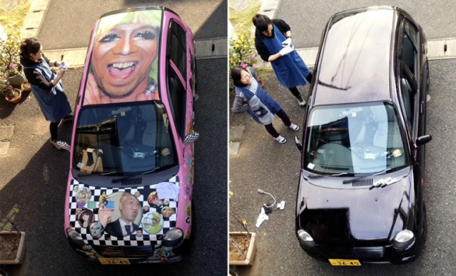 So long, Satomobile! We repaint our car with magic markers for Japan's cheapest paint job【Video】