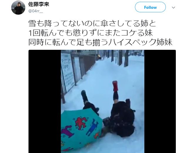 Cute sisters in Japan take a snowy spill perfectly in-sync with each other【Video】