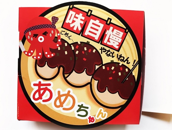 New Japanese takoyaki candy tastes so bad, even the makers doubted it would sell
