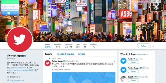 """Nugget Thieves all over again."" Twitter Japan gets criticism for new anti-suicide feature"