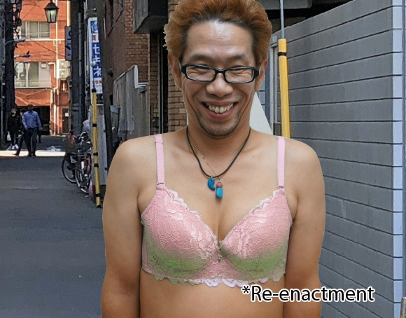 Police searching for man wearing nothing but an orange-pink bra