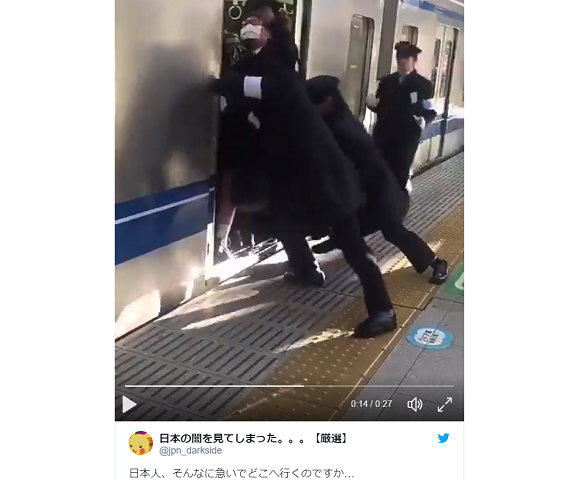 One passenger pusher isn't enough for Tokyo area train that needs three-man team【Video】