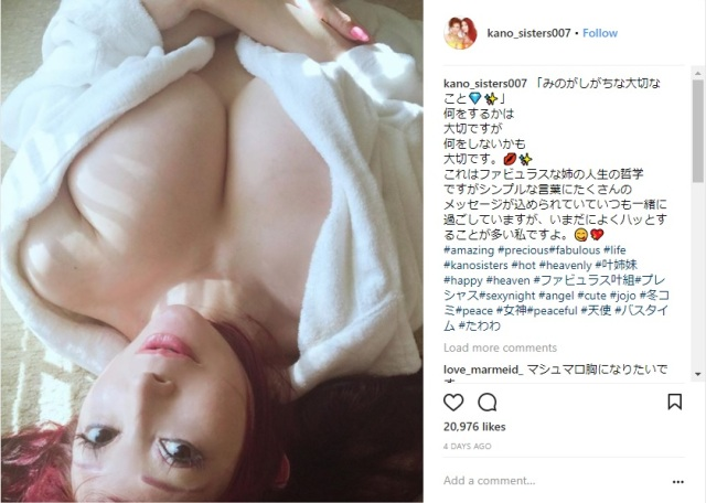 Buxom Japanese celebrity goes public with declaration that she is now looking for lovers