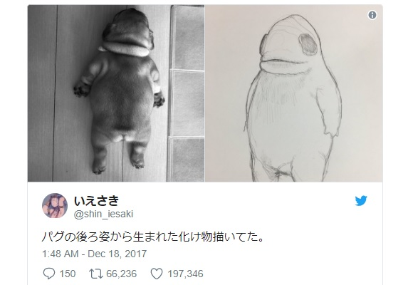 Sleeping pug or monster bug? Japanese Internet goes wild over artist's depiction of a pug's back