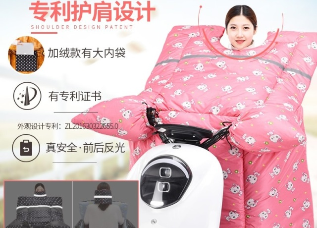 Body jacket from China protects scooter riders from winter cold, throws dignity out the window