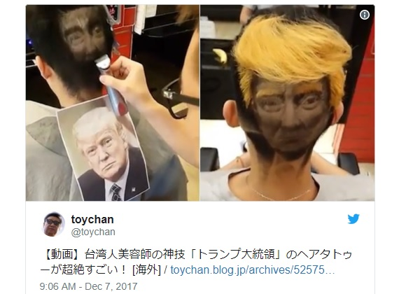 We're not sure if we should laugh or cry at this hairstylist's striking hair tattoo of Trump