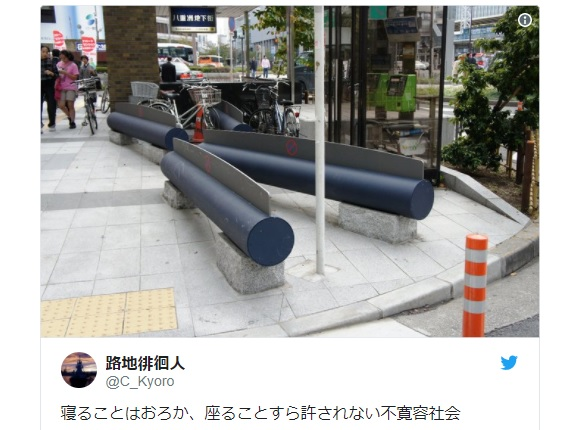 Nigh-unsittable seats spotted in Tokyo, leaves us scratching our heads in confusion