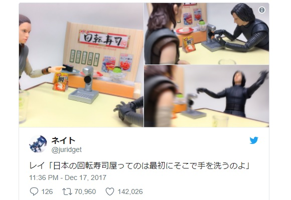 Rey's sweet revenge on Kylo Ren at conveyor belt sushi restaurant sets Japanese Twitter abuzz