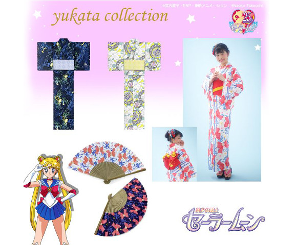 "Experience your own ""miracle romance"" in one of these Sailor Moon summer kimono sets"