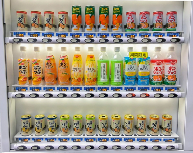 Japanese Twitter falls in love with unusual vending machine in Akihabara