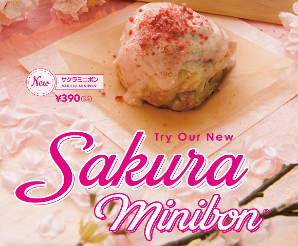 Cinnabon celebrates cherry blossom season in Japan with first-ever Sakura Minibon