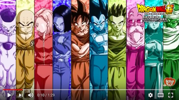 Bye for now, Goku! Dragon Ball Super to make way for new Gegege no Kitarō anime