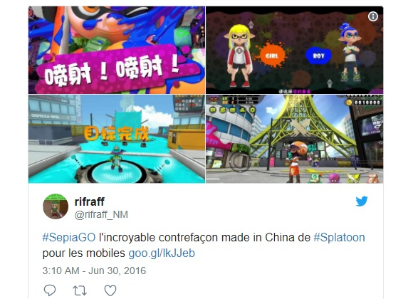 "Chinese knockoff of Splatoon to be released with ""original"" content, no one takes it seriously"